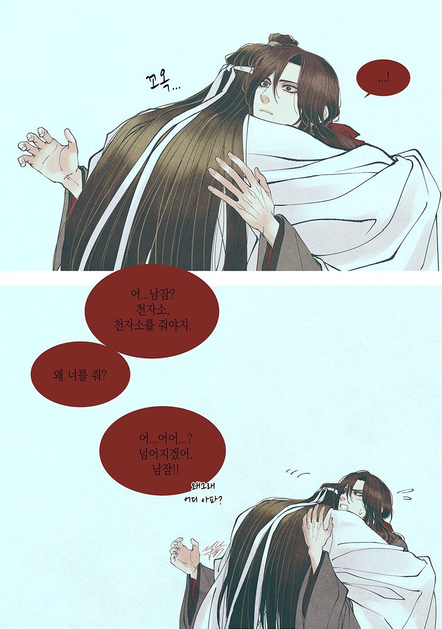 茶碱°ᴄʜᴀᴊɪᴀɴ on in 2020 K project anime, Fractal art, Anime