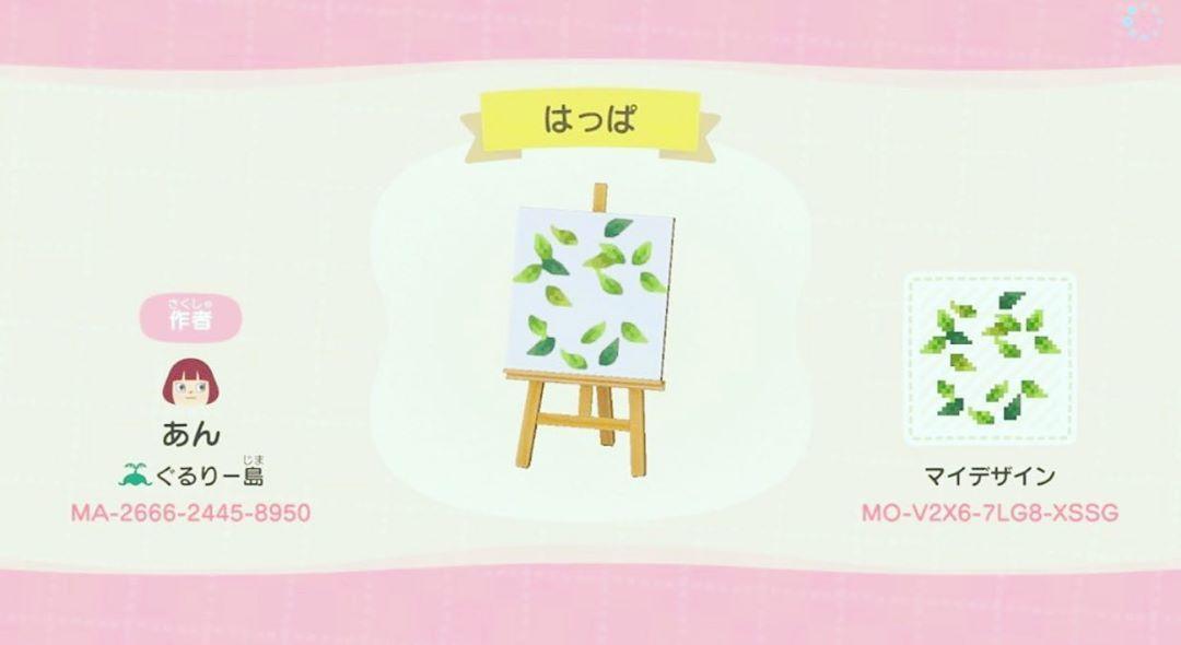 Animal Crossing Design Curator On Instagram Scattered Leaves In 2020 Animal Crossing Animal Crossing Leaf Animal Crossing Game