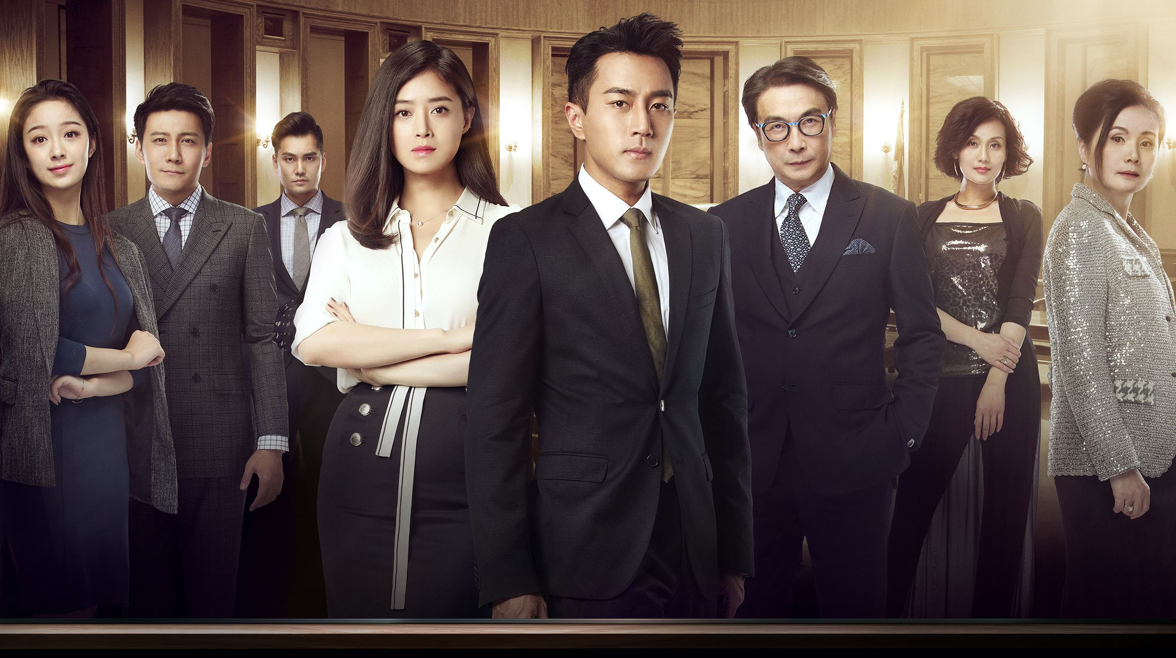 Medalist Lawyer Heir A K A Heirs China 2017 Dragon Tv Starring Hawick Lau Jiang Xin Damian Lau And More 43 The Heirs Chinese Movies Nirvana In Fire