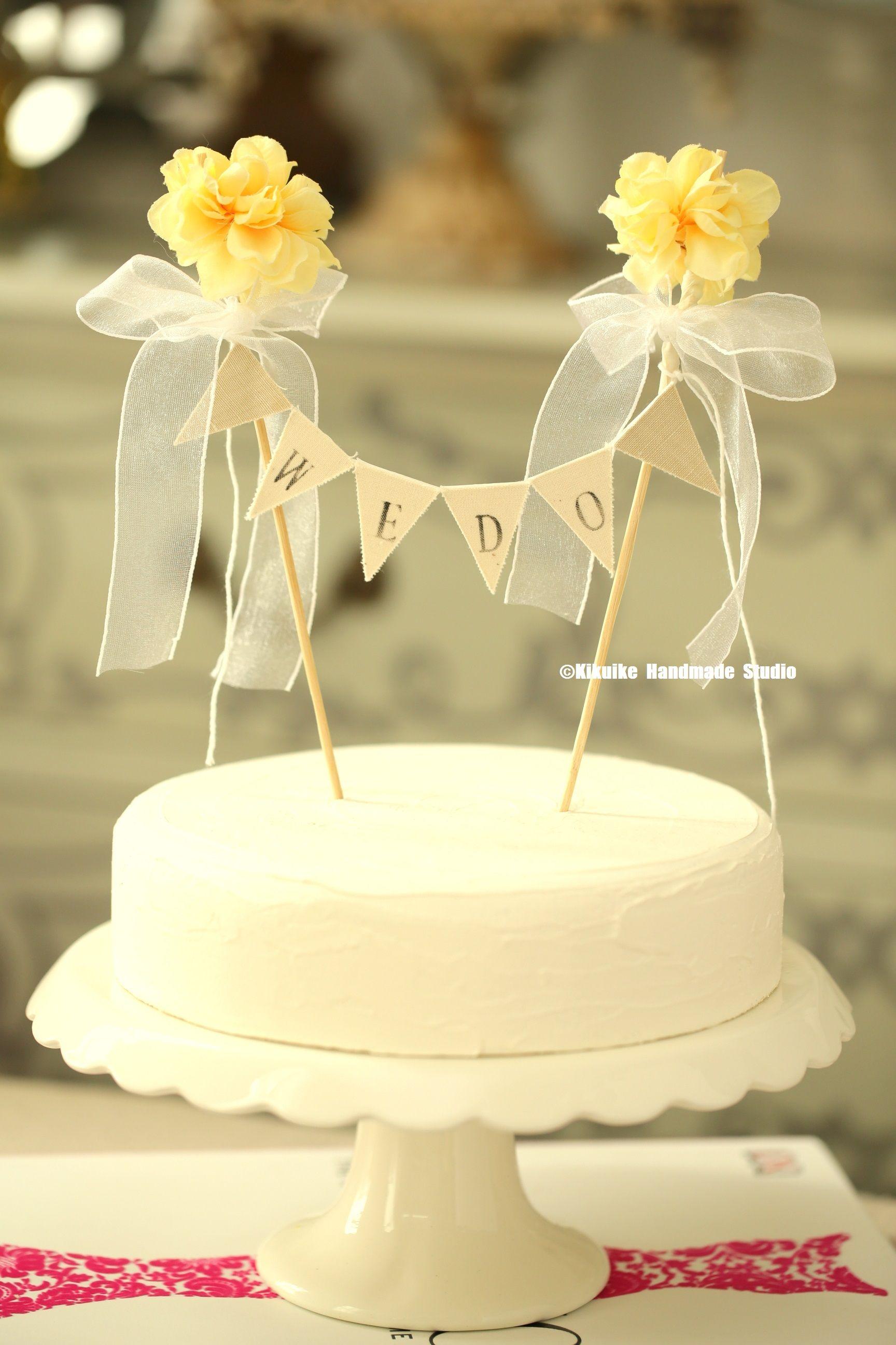 We Do Wedding Cake Banner,Flower Cake bunting,Rustic Wedding Cake ...