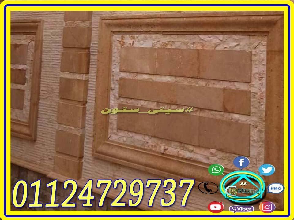 ديكورات اسوار فلل Door Mat Home Decor Decor
