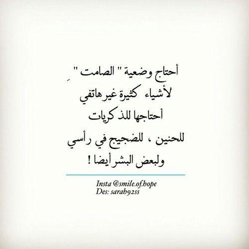 اقتباسات Words Quotes Cool Words Quotes From Novels