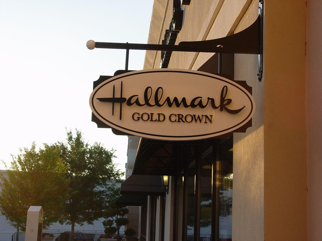 hallmark gold crown flag mount store sign hallmarkgoldcrownstores