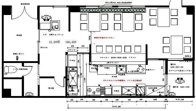 厨房見取り図 カフェ Google 検索 フロアプラン 厨房 設計