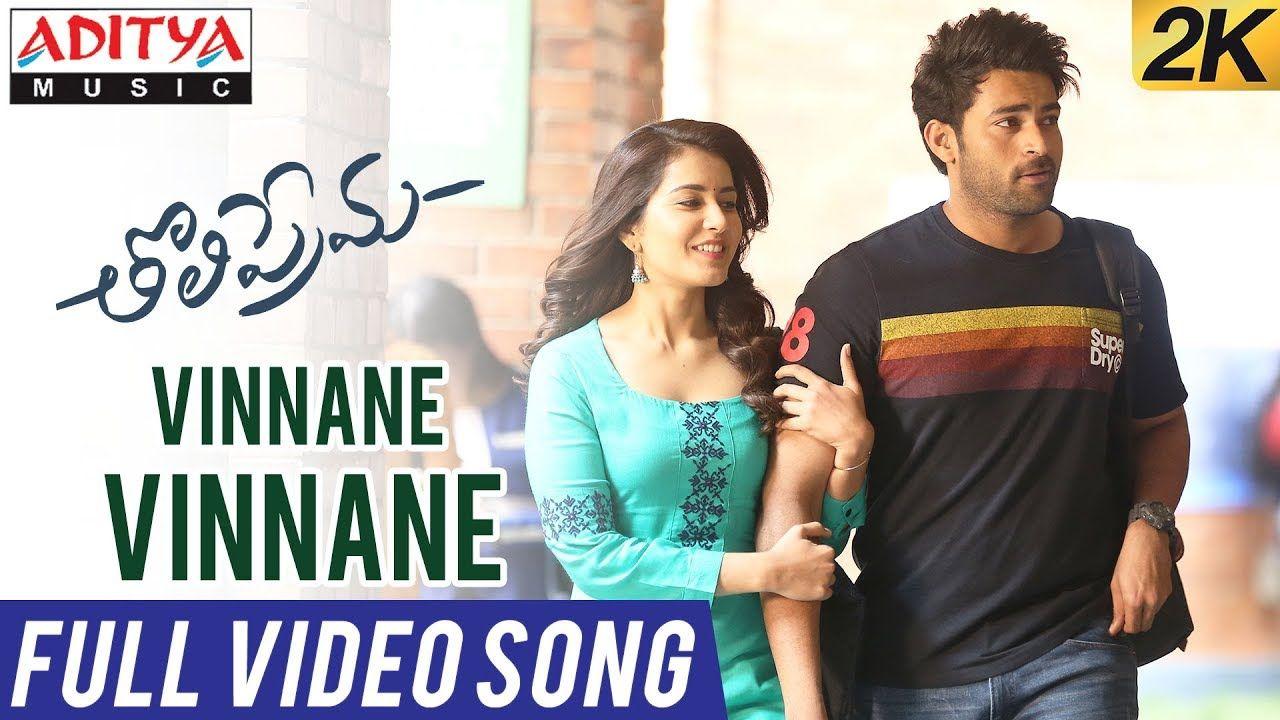 Tholi Prema Video Song Vinnane Bollywood Movie Songs Songs Dj Songs List