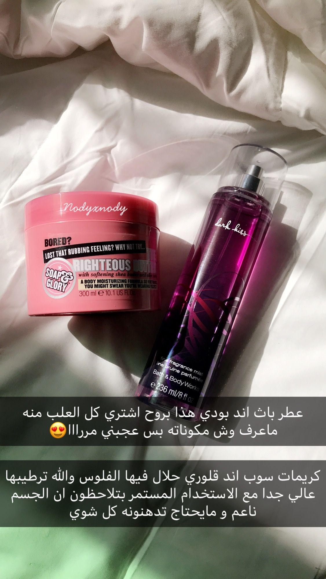 Pin By نوديتا Noodyta On سناب نوديتا Beauty Skin Care Routine Facial Skin Care Routine Body Skin Care