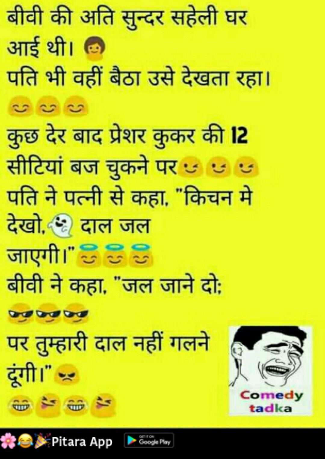 Follow me for more shreshthi sen Some funny jokes