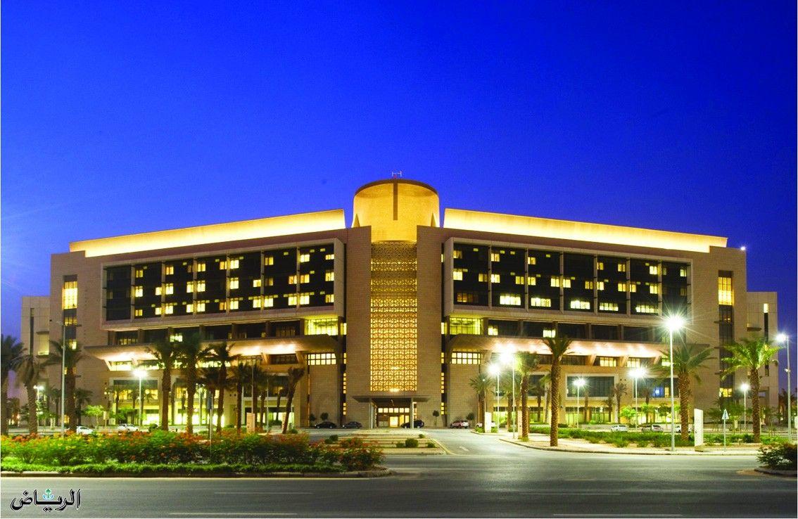 وظائف شاغرة مستشفى الملك عبدالله الجامعي House Styles Mansions House