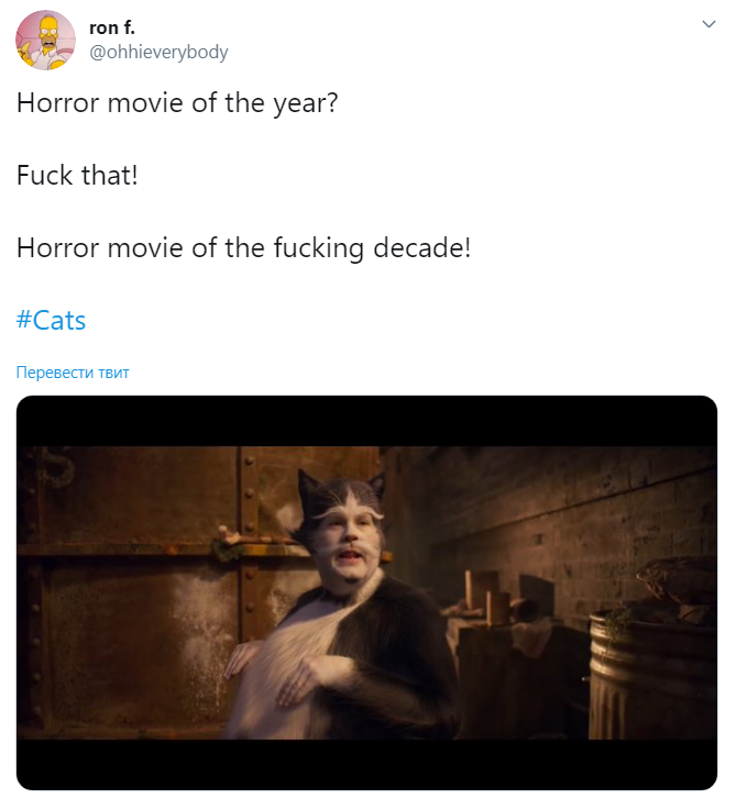 """Thriller new trailer for """"Cats"""" and new memes (с"""