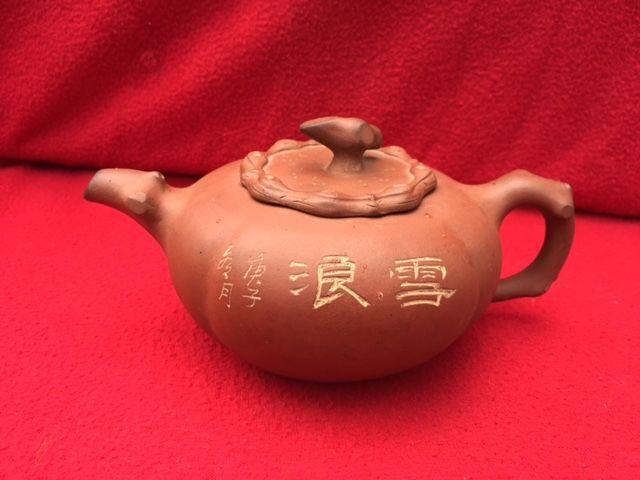 Yixing theepot - China - tweede helft twintigste eeuw  Chinese keramische theepot grootte H 10 cm W 20 cm gemaakt van Yixing klei.  EUR 1.00  Meer informatie