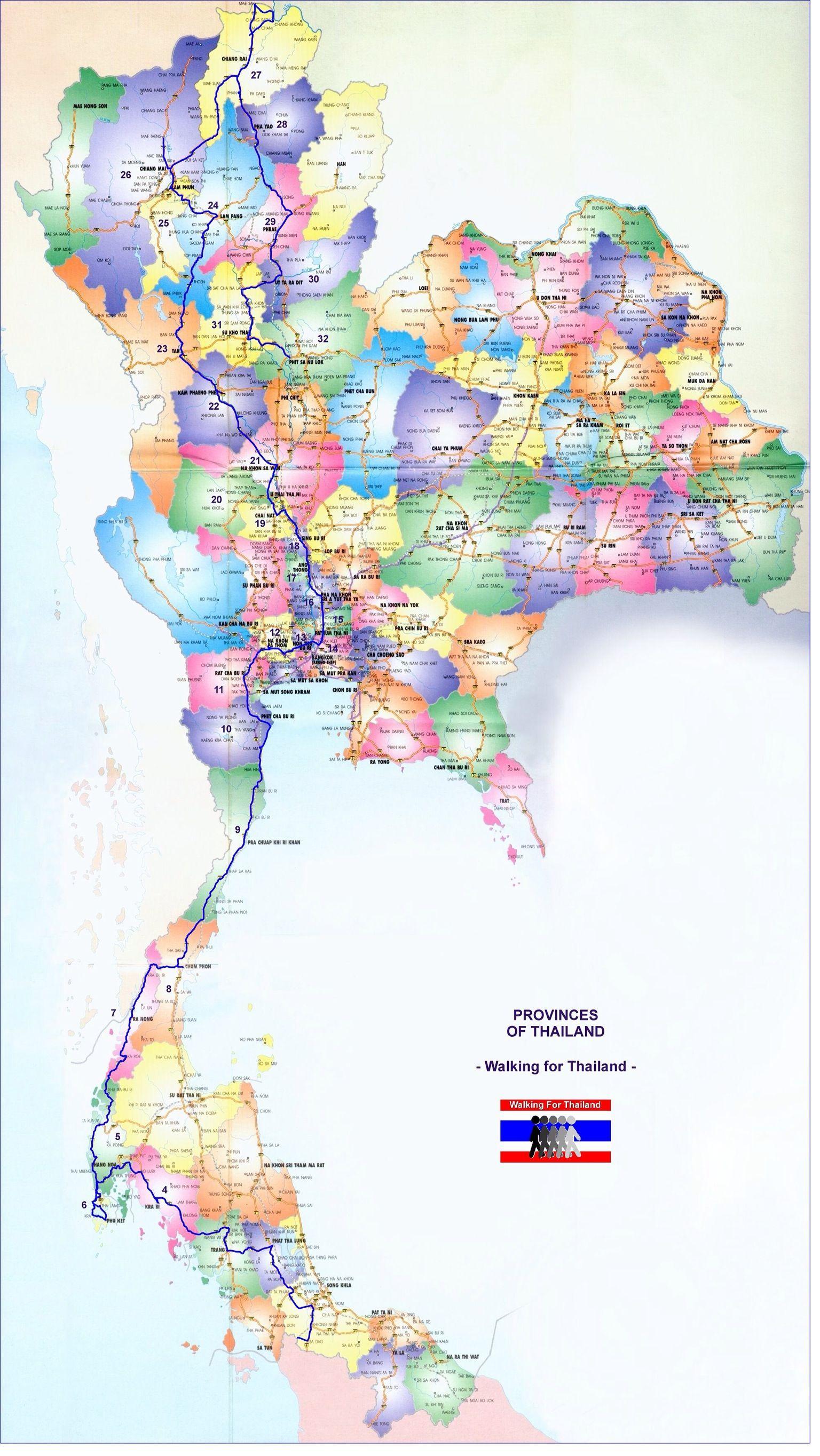 The Provinces Of Thailand ไทย ย นด ต อนร บ