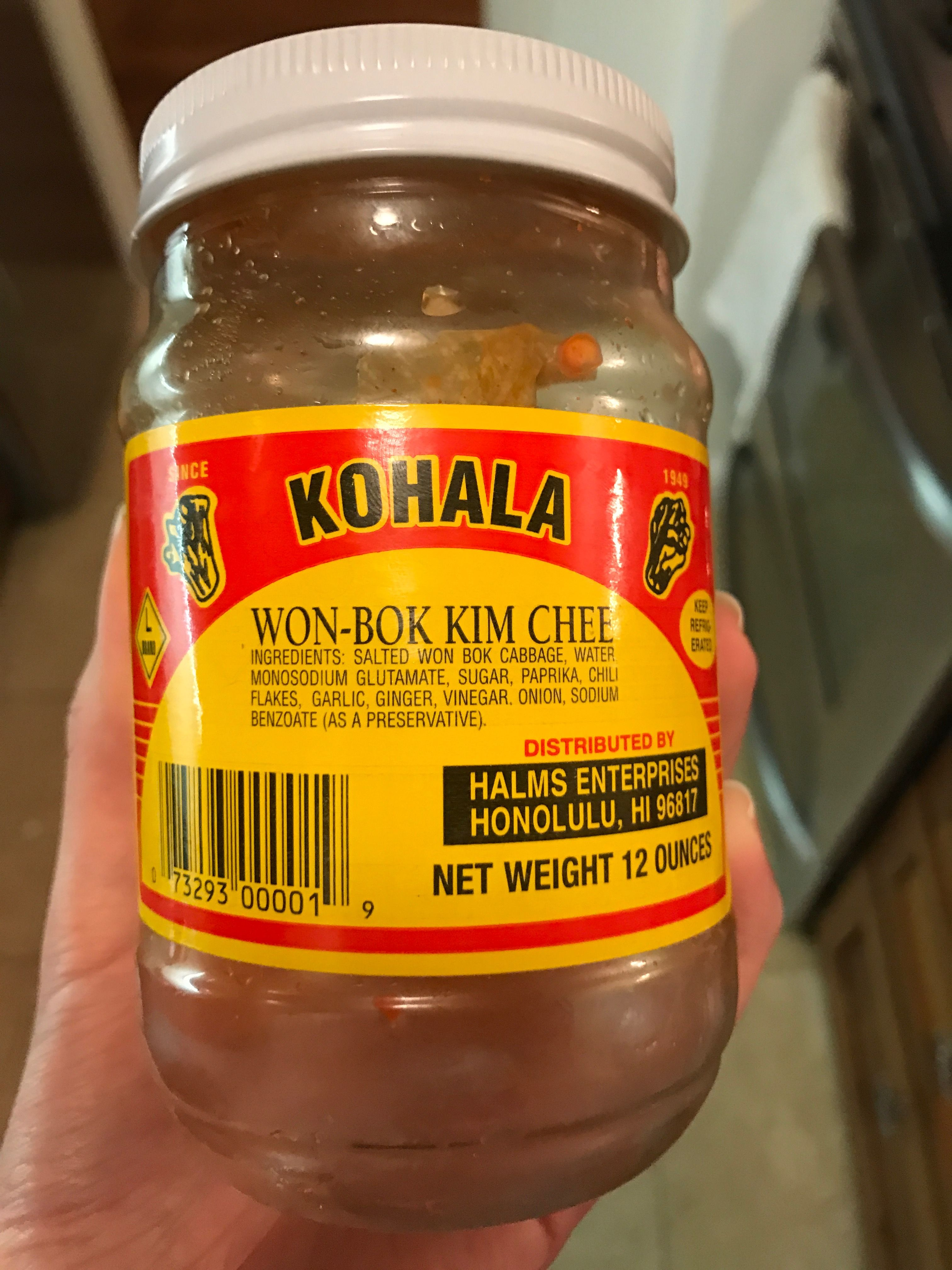 Kimchi, Tanner approved! From Japanese market. (With