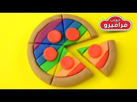 العاب معجون الصلصال العاب طبخ بالصلصال طريقة تشكيل عجينة الصلصال بيتزا بالوان قوس قزح Sugar Cookie Rubiks Cube Toys