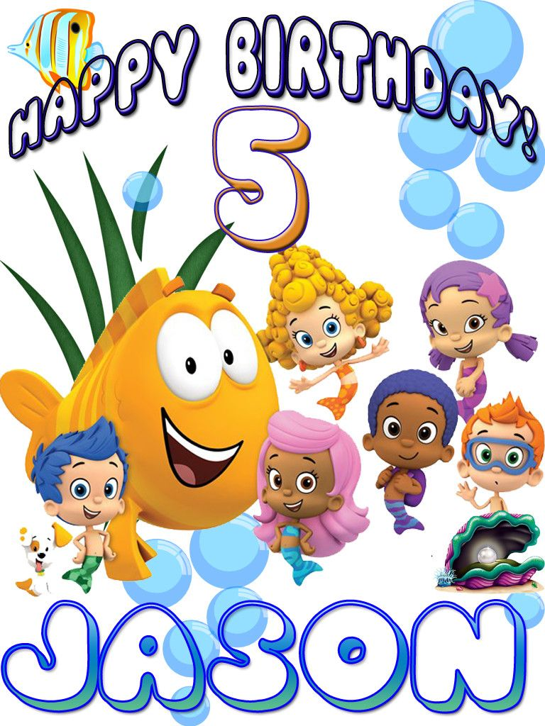 Personalized Custom Birthday T-shirt Bubble Guppies
