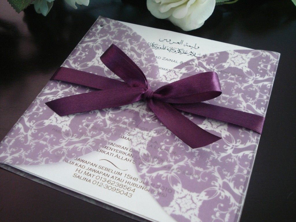 Image detail for -Purple Wedding Invitations | Stationery Studio ...