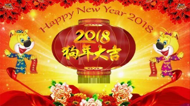 Happy chinese new year greeting 2018 with well wishes happy happy chinese new year greeting 2018 with well wishes m4hsunfo