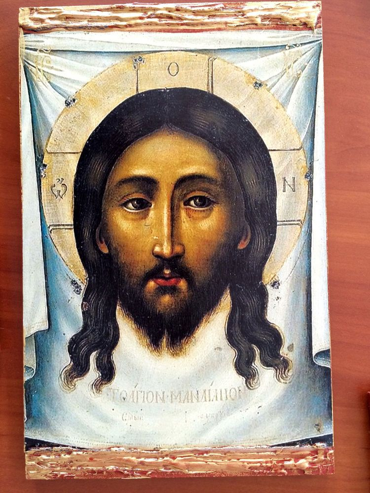 Details about Orthodox Russian icon Shroud of Turin, Jesus, Jesus