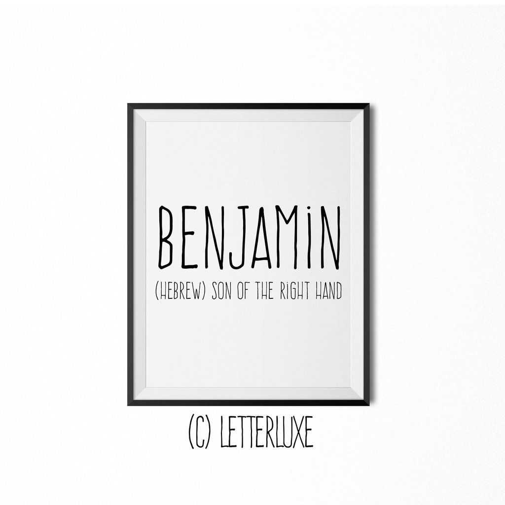 Benjamin name meaning art birthday gift download babies benjamin baby name art new baby gift letterluxe negle Image collections