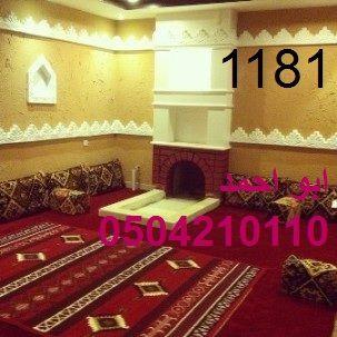 صور مشبات ديكورات مشبات مشبات صور مشبات السعودية صور مشبات الرياض صور مشبات الاحساء مشبات الاحساء صور مشبات الدمام مشبات الدمام صور م Style Oriental Islam