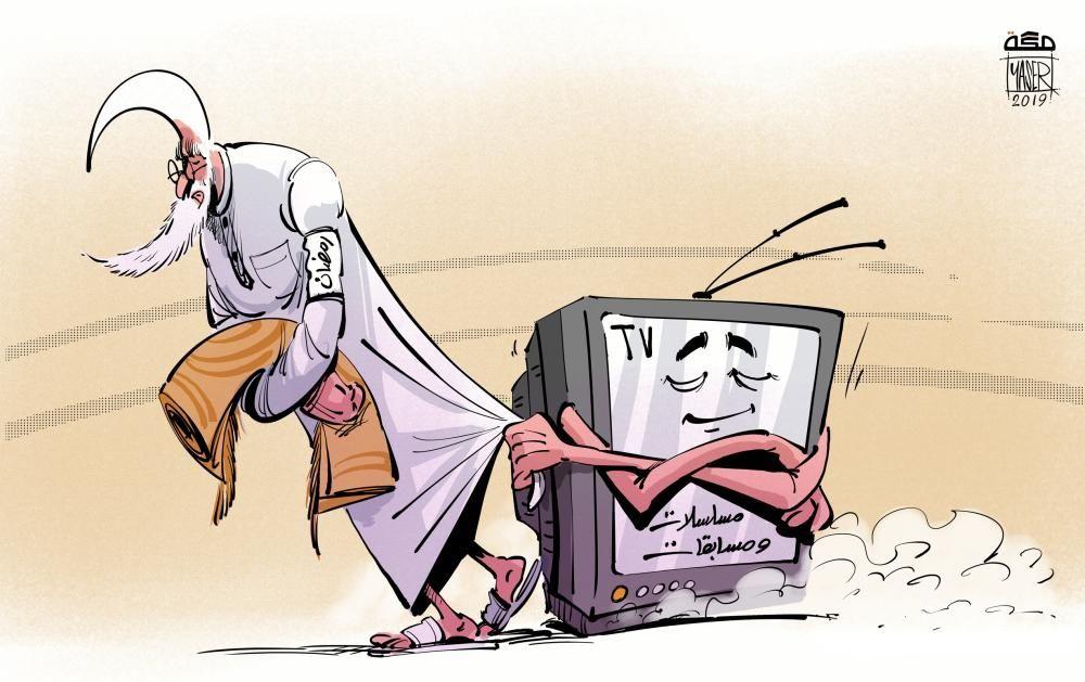 كارتون كاريكاتير رمضان Art Humanoid Sketch
