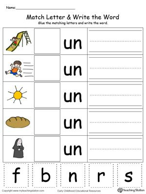 Un Word Family Match Letter And Write The Word In Color Word Family Worksheets Kindergarten Word Families Kindergarten Word Families Worksheets