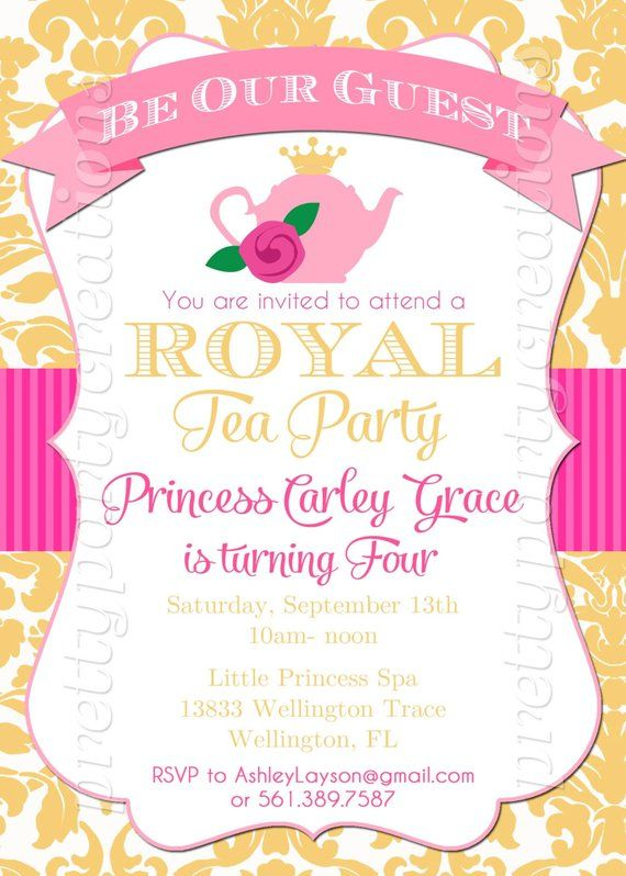 Princess Tea Party Invitation You Print