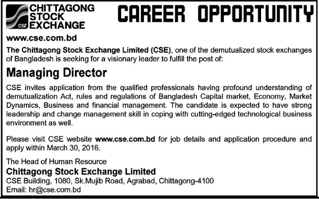 All Jobs Bd News Chittagong Stock Exchange LtdPositionManaging