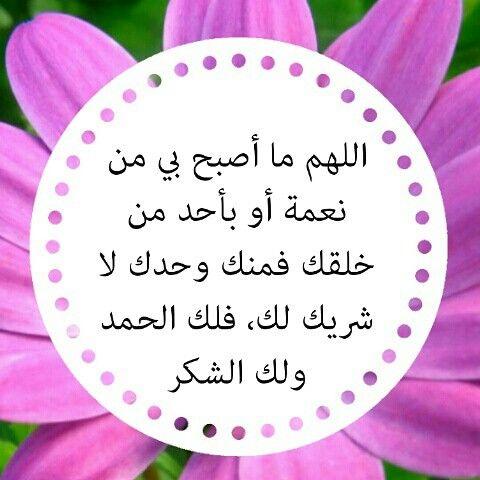 دعاء صلاة رسم كورة مسابقة تصميمي البحرين قطر الإمارات السعودية الكويت سوريا مكة فلسطين Deen