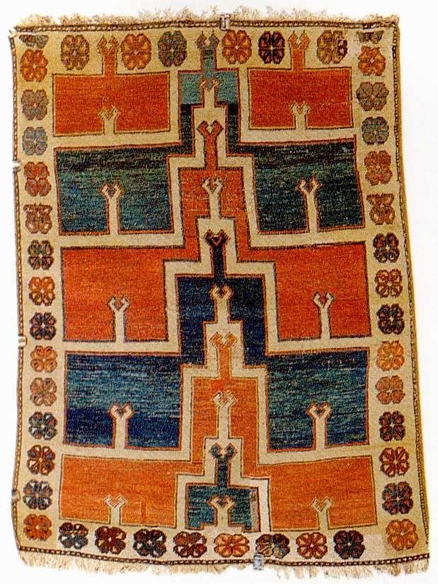 Karapinar Multi Niche Prayer Rug 17th century