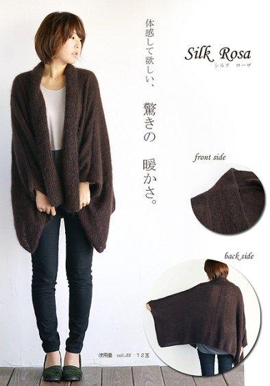 Silk Rosa Dolman Cardigan Free Knitting Pattern and more draped cardigans