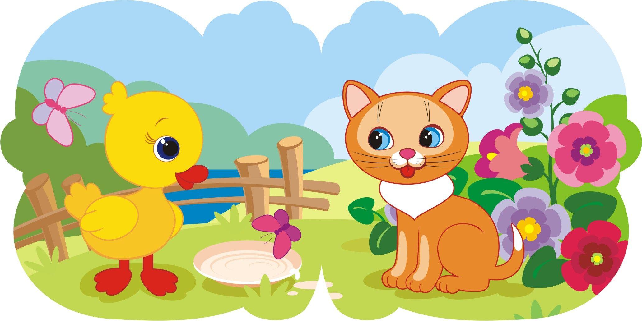 Картинки для детей до года развивающие онлайн, попугайчиками открытки для
