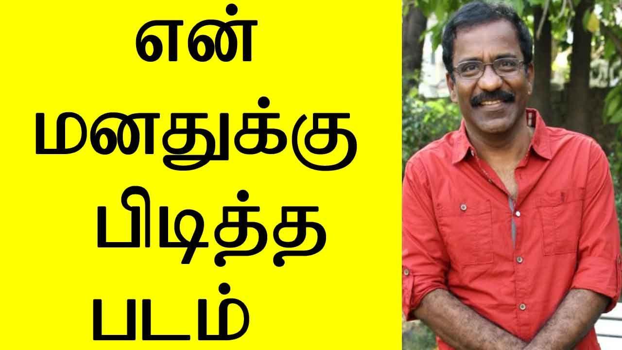 Actor Charle Speech at Maanagaram Movie Press Meet Video | Maanagaram Press Meet Video