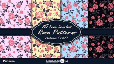 Rose Pattern Rose Pattern Pattern Rose
