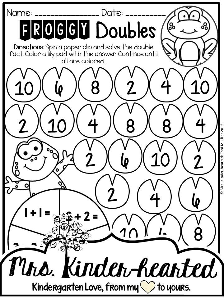 Addition And Subtraction Double Digit Math Facts Without Regrouping Worksheets Addit Double Digit Addition Math Fact Worksheets Addition Worksheets First Grade