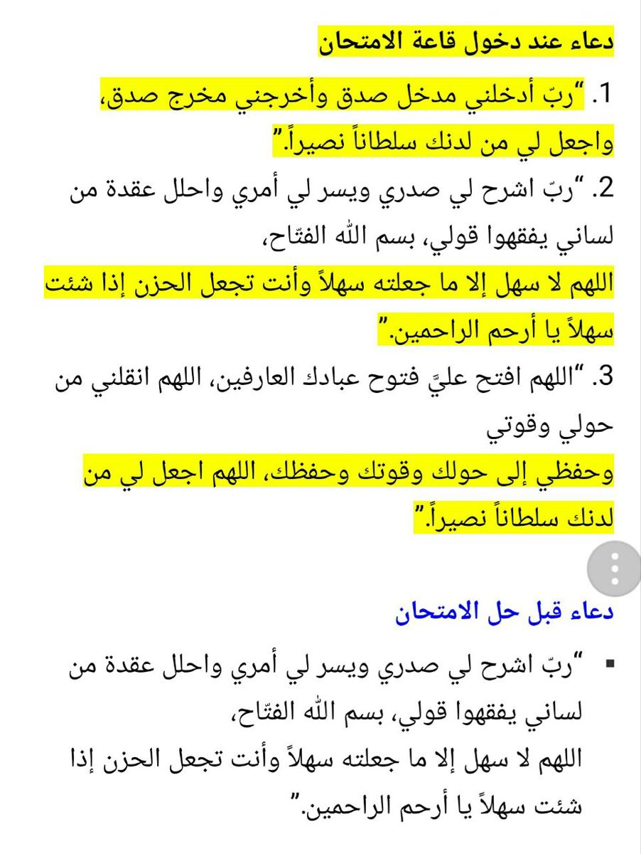 Pin By Hjo Albyati On اسلاميات In 2020 Muslim Quotes Quotes Lins