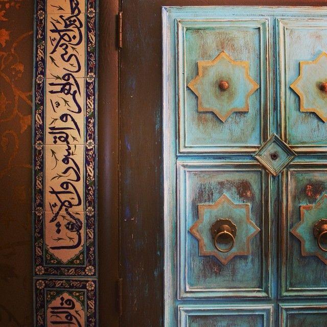 my blue door, moroccan style - mix