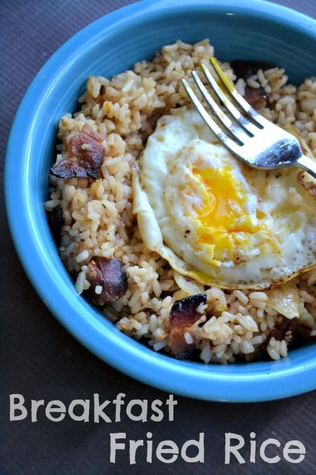 Use up that leftover rice to make this awesome breakfast fried rice with bacon and a fried egg, it is an awesome way to start your day!