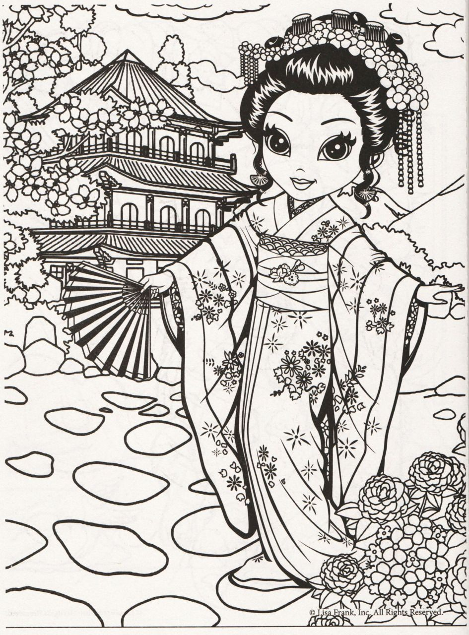 Uncategorized Geisha Coloring Pages httpwww pinterest combrujilla73kokeshi coloring pages lisa frank page