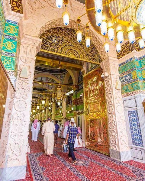 Door Of The Madina Al Mnorah بــاب المسجـد النبــوي الشريــف المــدينــة المنــورة