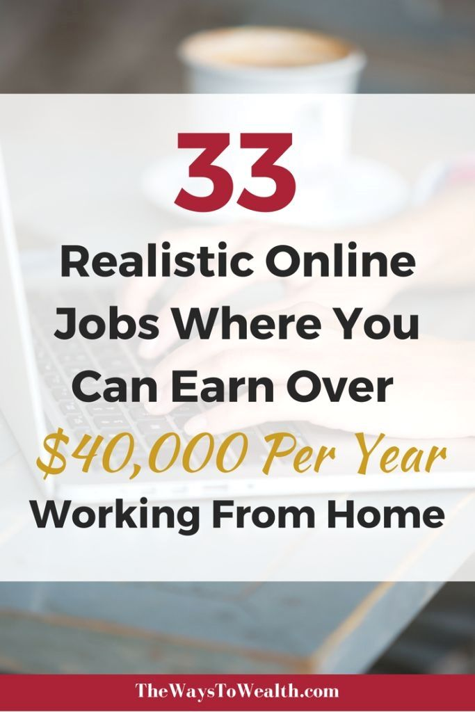 Work At Home. There Are A Lot Of Advantages Of Work At