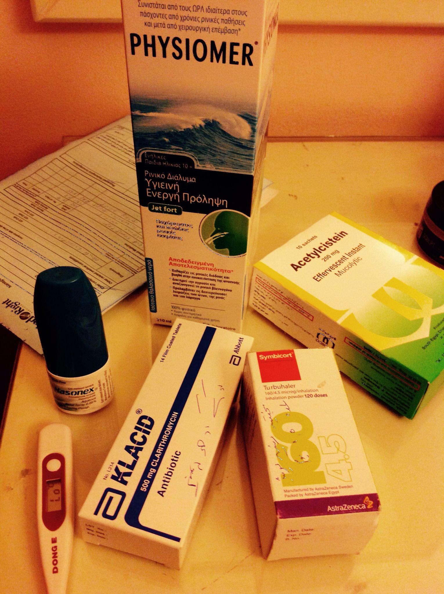 After Soar Throat Gum Antibiotic Opa