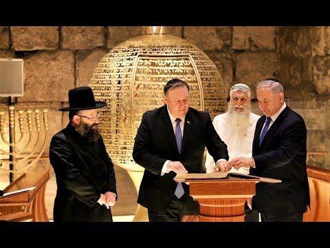 Update On 3rd Temple In Jerusalem - YouTube | 2,sam,david