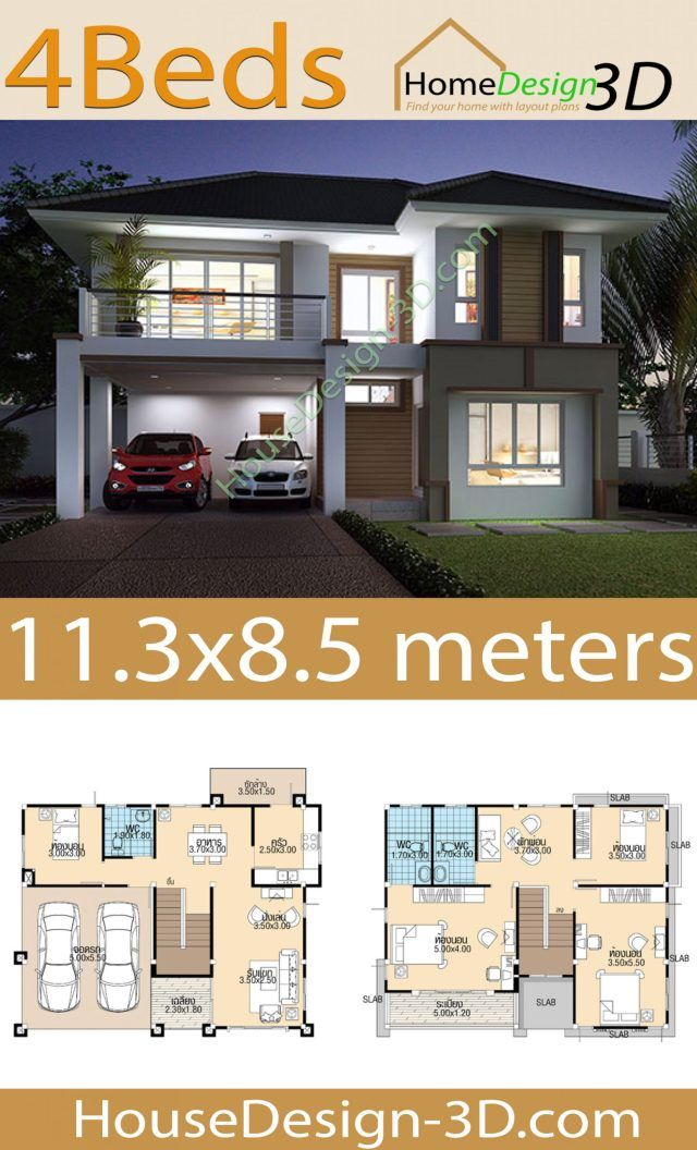 House Design 11 3x8 5 With 4 Bedrooms House Design 3d 4 Bedroom House Designs House Design Bedroom House Plans