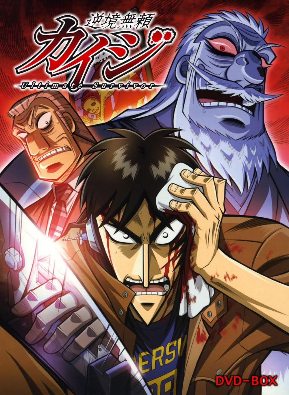 Kaiji pesquisa google day drinking episode 5 watches online best animes ever