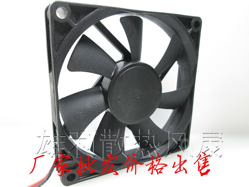 Free Delivery 8cm Thin 80 80 15 8015 0 3a 12v Fan 8cm Power