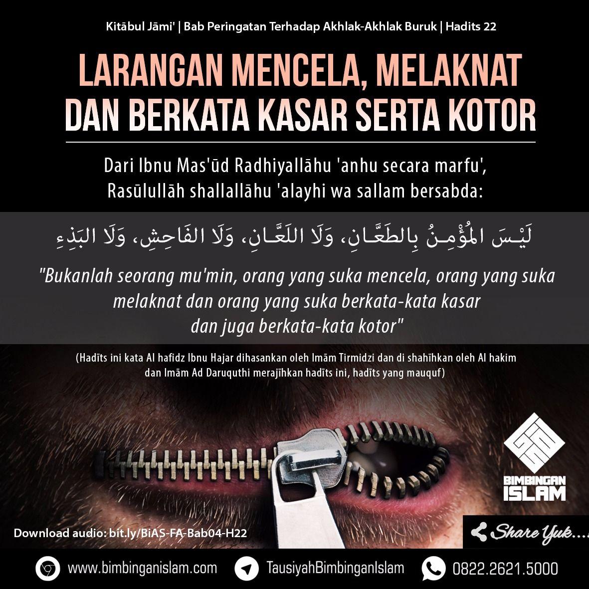 Pin By Nasihat Sahabat On Mutiara Sunnah Nabi ﷺ Pinterest Islam