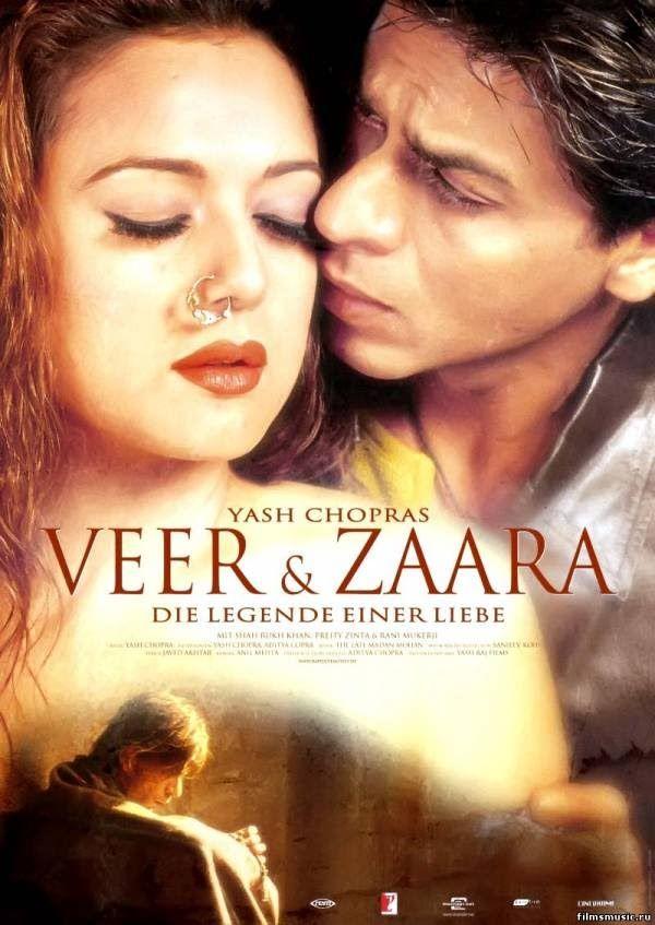 Bollywood Stream German