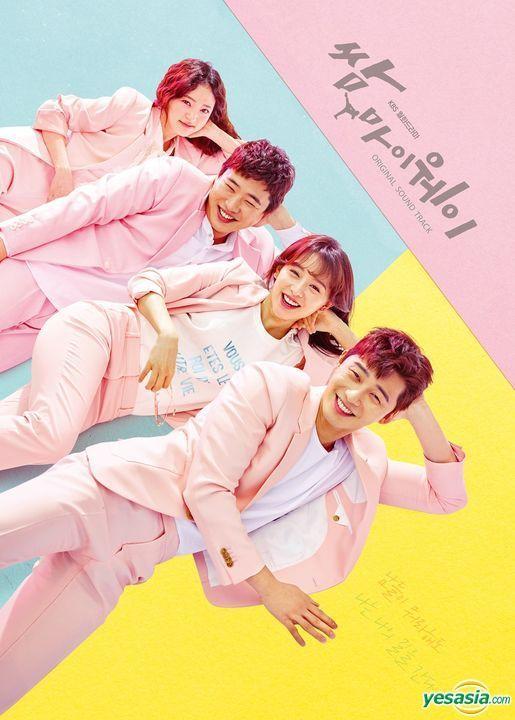 Fight For My Way Ost Fight My Way Kdrama Kbs Drama Korean Drama Best