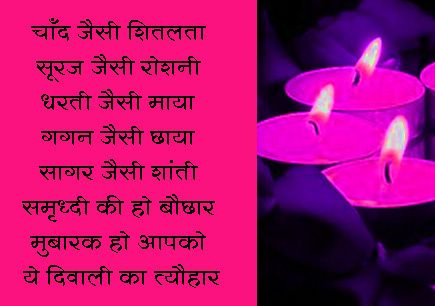 Pin by Vipin Gupta on Happy Diwali 2017 | Pinterest | Happy diwali ...