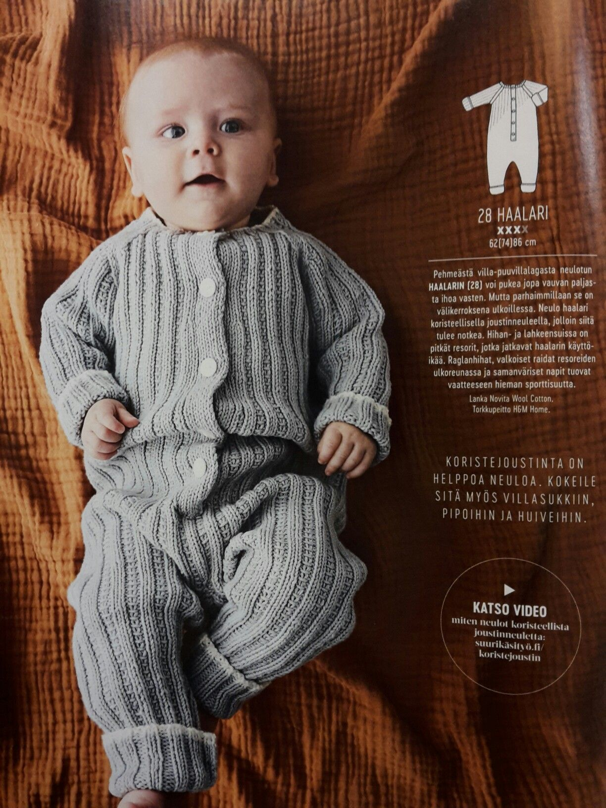 Vauvan villahaalari haalari novita wool cotton 350 - 450 g koot 62 - 86 cm  puikot 4 kohoneule skk 10 2017 4e03b35073